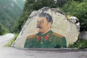 Экскурсия в Северную Осетию - Цейское ущелье