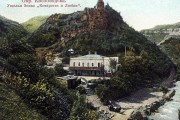Экскурсия на Медовые водопады